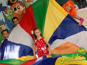 Детский праздник в полтаве веселые аниматоры Школьная улица (деревня Рассудово)